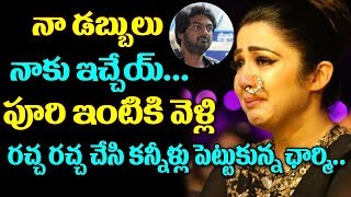 Charmi Kaur Sensational Comments on Mehabooba Director Puri Jagannadh | Charmi about Puri Jagannadh