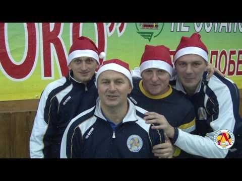 Волейбольный клуб Локомотив (Харьков) поздравляет с Новым годом и Рождеством!