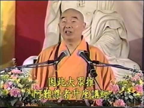 Kinh Vô Lượng Thọ (1994) Tập 2 - PS Tịnh Không