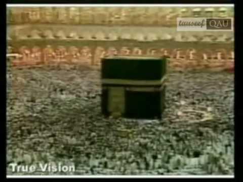 Kalam-e-iqbal - Tarana-e-milli (cheen O Arab Hamara Hindustan Hamara) video