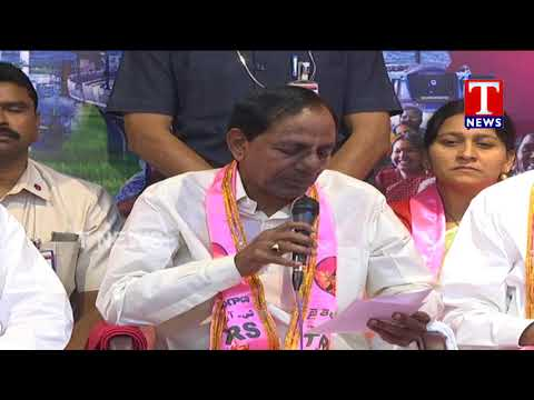 CM KCR Press Meet | Telangana Bhavan | T News live Telugu