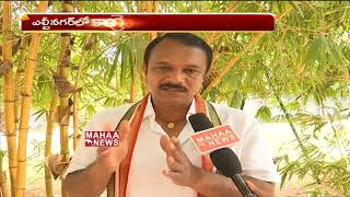 LB Nagar Congress Candidate Sudheer Reddy Face To Face | Comments on TRS Party