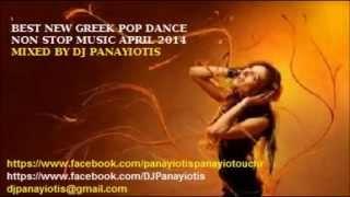 BEST GREEK POP DANCE NON STOP MUSIC BY DJ PANAYIOTIS