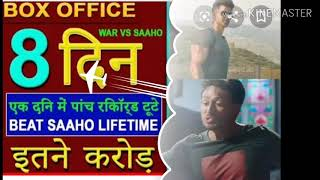 War 8th day box office collection, War movie box office collection