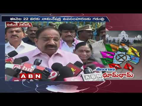 All Party Leader Nominations Completed in Telangana | ABN Telugu