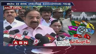 All Party Leader Nominations Completed in Telangana