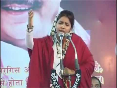 Nai Subah Pratapgarh Mushayra-2010 Shabeena Adeeb Pyar karne walon ko.mp4