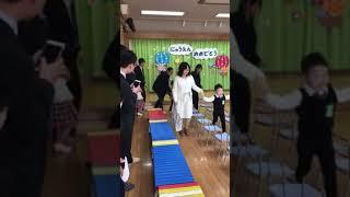 Ngày hana nhập học trường mẫu giáo( アンちゃん入園の日)
