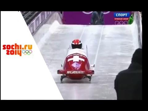XXII Зимние Олимпийские игры в Сочи Бобслей двойки Мужчины
