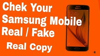 How to check Samsung mobile in Real fake!