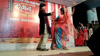 Saat Paker Jibon by Sumon and Bristy