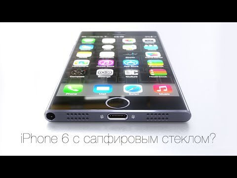 Apple Leaks: iPhone 6 и сапфир, MacBook Air 12, iPad Pro...