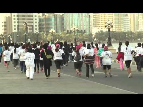 Body and Soul Fun Run 2015 at Al Qasba