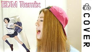 ?EDM REMIX Ver.?The Girl Who Leapt Through Time OST - Kawaranai Mono