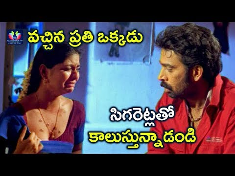 J. D. Chakravarthy Heart Touching Scene || Latest Telugu Movie Scenes || TFC Movies Adda