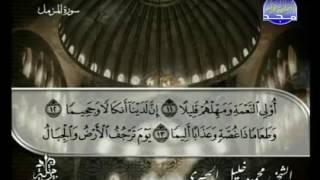 المصحف الكامل 58 للشيخ محمود خليل الحصري رحمه الله