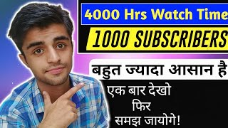 How to Get 4000 Hours Watch Time & 1000 Subscribers Fast on Any YouTube Channel!