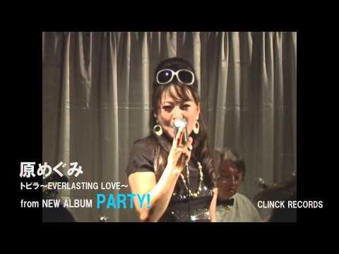 銀座4丁目PV2011.12
