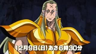 Saint Seiya Omega Ω - Episode 36, Trailer 1 (TV Asahi Website)