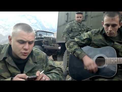 Лагерные песни - Десантники