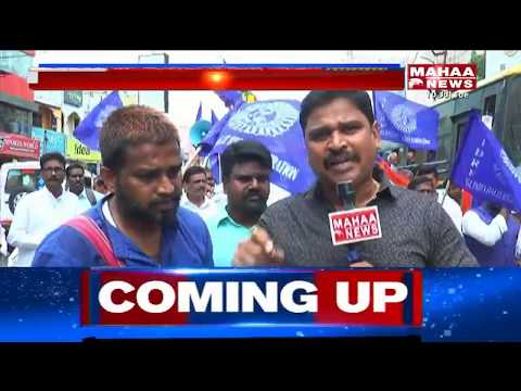 Dalits Protest For Expelling Kathi Mahesh From Hyderabad | Mahaa News