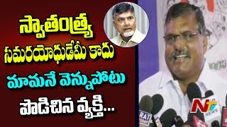 Botsa Satyanarayana Slams CM Chandrababu Naidu Over Babli Case and Vote For Note Case | NTV