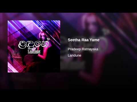 Seetha Raa Yame video