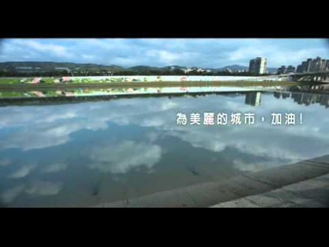 台灣加油讚成立宣傳片(完整版)