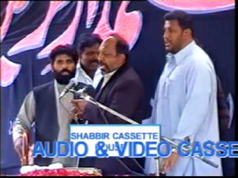 Zakir Naveed Ashiq B A Part 3 of 6