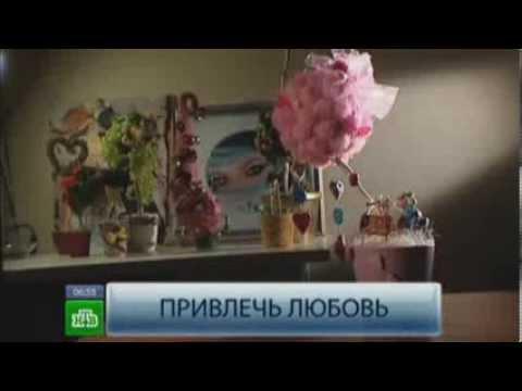 Оксана Борисова на НТВ (Фен-шуй центр)