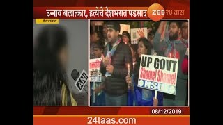 Hyderabad | Rape Victim Sister Demand Quick Action For Punishment Of Rapist In Unao