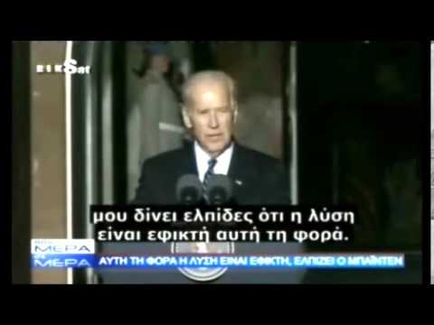US VP Joe Biden remarks at the end of his official visit to Cyprus - 22.05.2014