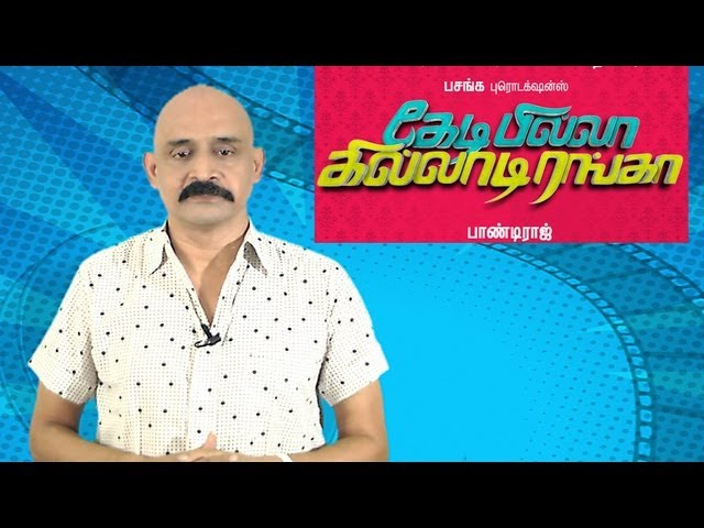 Kedi Billa Killadi Ranga Movie Review | Kashayam With Bosskey | Sivakarthikeyan, Vimal