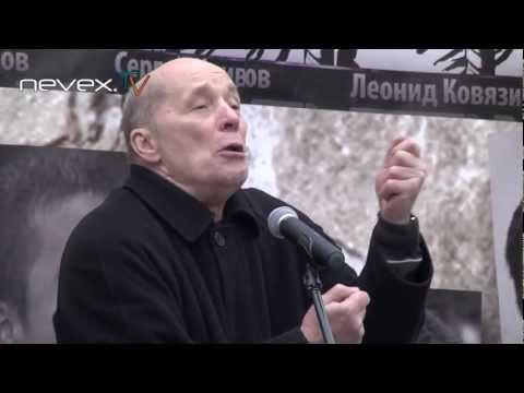 Высоцкий, Шекспир и Александр Филиппенко на митинге 6.04.2013