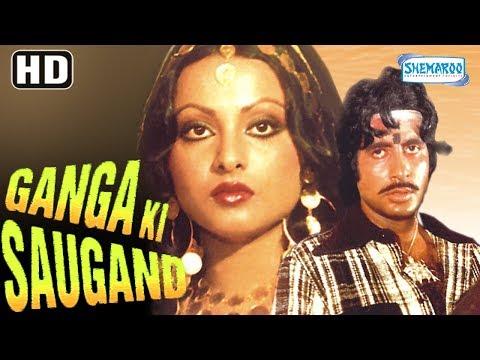 Ganga Ki Saugand (HD) - Amitabh Bachchan, Rekha, Amjad Khan - Hit Hindi Movie With Eng Subs