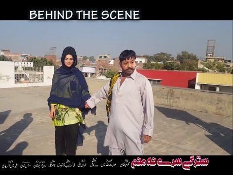 Shahid Khan, Mahak Noor - Pashto HD 4K Film | STARGI SRI NA MANAM | Behind The Scene | Making