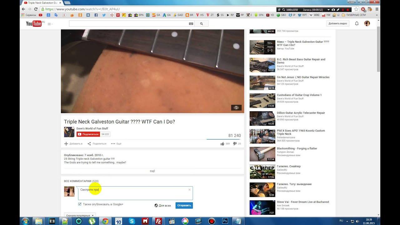 Как сделать с видеозаписи