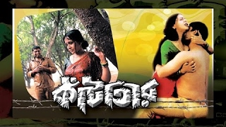 Kantatar (2005) Full Bengali Movie | Sreelekha Mitra | Sudip Mukherjee | Rudranil Ghosh