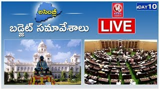 Telangana Assembly Live | TS Assembly Budget Session 2018 | (24-03-2018)