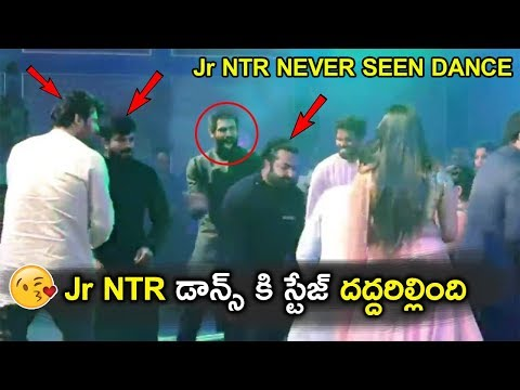 Ram Charan and Jr NTR Superb Dance With Prabhas || Jr NTR Fans Must Watch Video || NSE