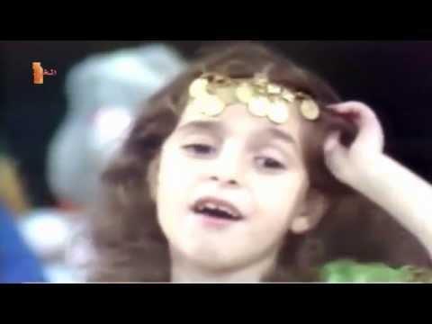 ياقمر ريمي بندلي 1985