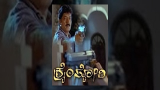 Sagar - Crime Story (2004) Kannada Full Movie - Devaraj, Monisha Sagar
