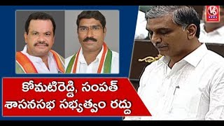 Congress MLAs Komatireddy, Sampath Expelled And 11 Others Suspended From TS Assembly