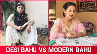 Desi Bahu vs Modern Bahu -  RAKHI LOHCHAB  