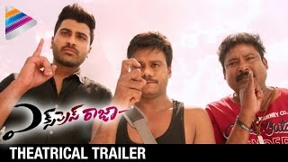 download lagu Express Raja Telugu Movie  Theatrical Trailer  Sharwanand gratis