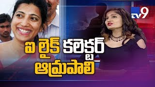 Who is Madhavi Latha's favourite female politician -  TV9
