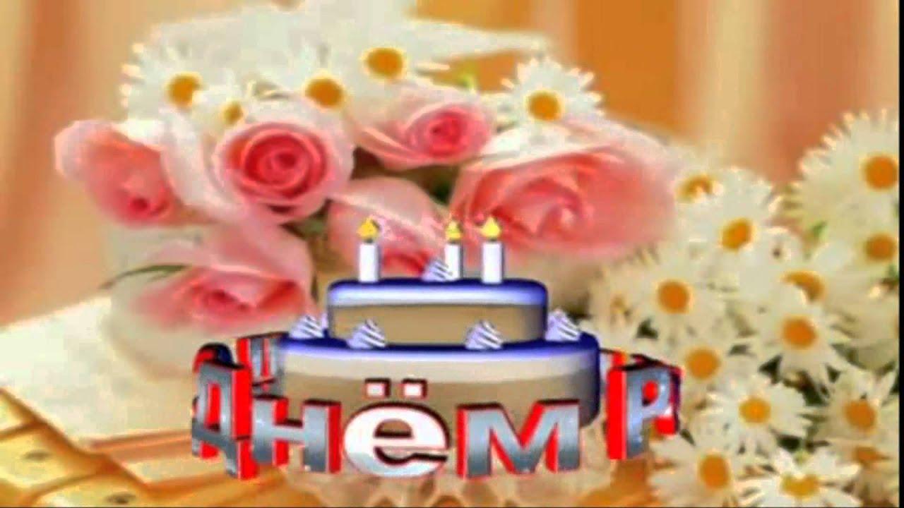 Поздравление с днем рождения сестре 65 лет в прозе