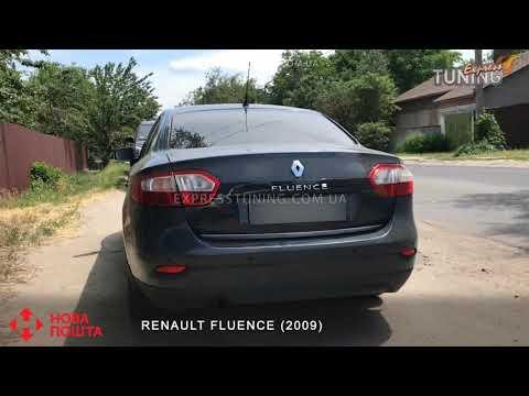 Хром кромка багажника Рено Флюенс / Хромированная накладка на багажник Renault Fluence