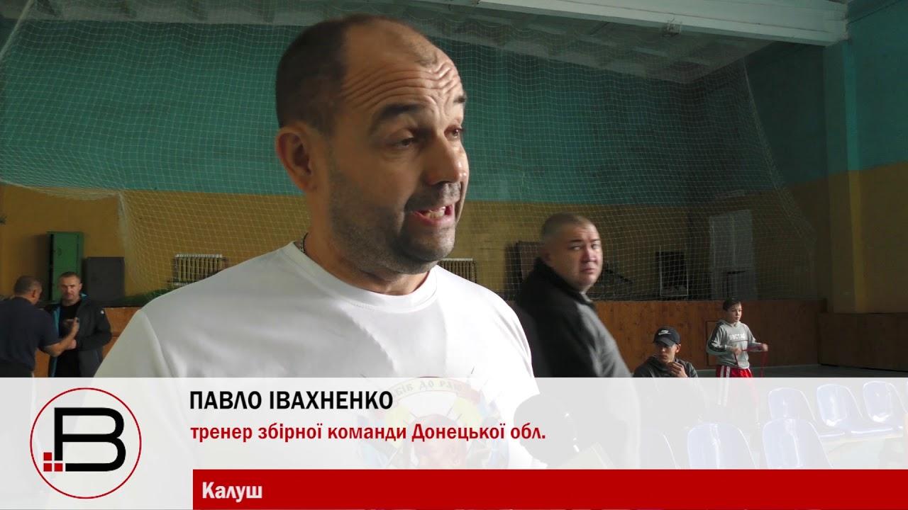 Тренер збірної боксерів Донецької області у Калуші: Війна нас згуртувала