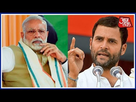 Rahul Gandhi Criticising Pm
